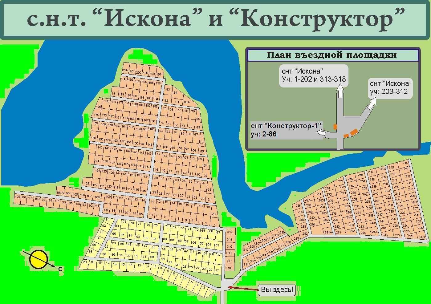 План схема банера СНТ «Искона» и СНТ «Конструктор»