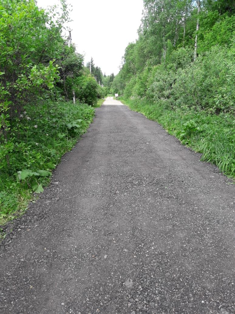 Ремонт дорог и благоустройство
